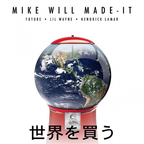 mike-will-buy-the-world-500x500